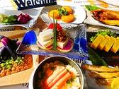 レストラン スネービット 北海道のグルメ