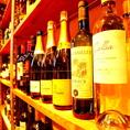 【ワイン】お料理にあわせてワインも多数ご用意♪熟成肉はワインがすごく合います!!!女性に大人気のクーポンもご用意しています♪