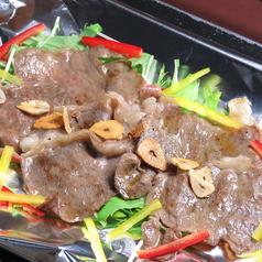 牛すき焼ホイル/牛焼しゃぶ
