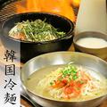 料理メニュー写真ビビン麺/韓国冷麺