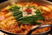 ホルモン龍の巣 梅田店本館のおすすめ料理2
