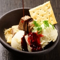 料理メニュー写真◎チョコブラウニーのミニパルフェ~ゆず香る温かいチョコソース掛け~
