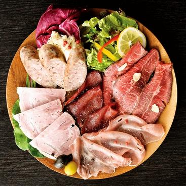 肉バル 肉食男女のおすすめ料理1