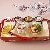 日本料理 なかのしまのおすすめ料理3