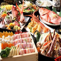 個室居酒屋 魚龍 渋谷店のおすすめ料理1