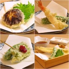 居酒屋マスヤのおすすめ料理1