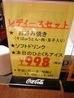 五エ門 呉レクレ店のおすすめポイント3