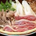 秋田の食材にこだわっております。