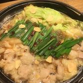 蔵 kura 小倉魚町のおすすめ料理2