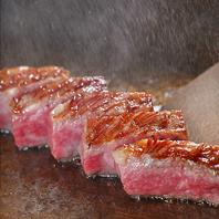 極上牛ステーキ~トリュフ塩と山葵で~