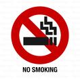 まいど!で唯一の全面禁煙店舗です。おタバコは喫煙スペースにてお願いしております。