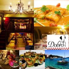 クロアチアレストラン Dobroの写真