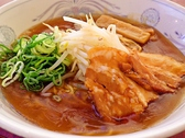 大阪王将 ブルメール舞多聞店のおすすめ料理2