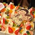 ケーキは1000円~ご用意☆ご予算に応じて似顔絵ケーキなどオリジナルケーキお作り致します!