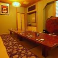 宴会にぴったり!10~20名様までご利用可能な別館お座敷席です。