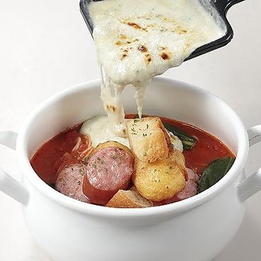 太陽のトマト麺Withチーズ 新宿ミロード店のおすすめ料理1