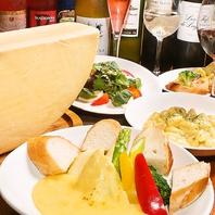 『ワイン×チーズ』ワイン飲みたくなるメニューあります