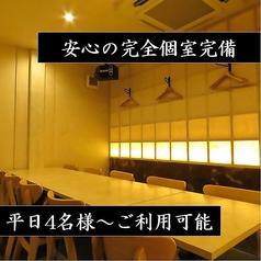 4名~10名個室×2部屋。連結させて中規模宴会にも対応可能!(25名ほど)平日は4名様からご利用いただけます!