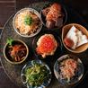 大衆肉割烹 108食堂 上野御徒町店のおすすめポイント1