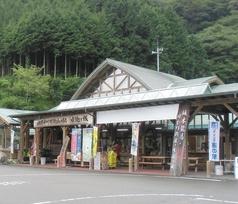 道の駅 布施ヶ坂の写真