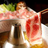 悠助 ゆうすけ 新宿本店のおすすめ料理3