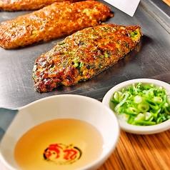 喃風 東京1号店 東池袋店の写真