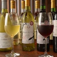 コスパ◎信州ワイン充実。