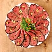 肉バル 肉食男女のおすすめ料理2