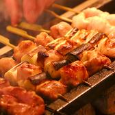 味の蔵 蒲田駅前店のおすすめ料理3