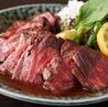 大衆肉割烹 108食堂 上野御徒町店のおすすめポイント2