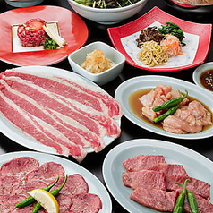 焼肉 肉どうし 福島店の特集写真