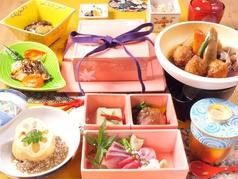 旬感酒膳 あられ 熊本のコース写真