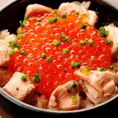 宮城を堪能 源氏の舞 げんじのまいのおすすめ料理1