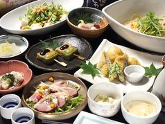 京都個室茶寮 唐草屋の写真