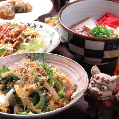 定番沖縄料理から店長の創作料理まで!日替わりのおすすめメニューも充実