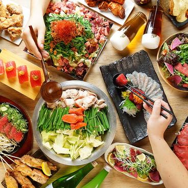 ごきげんえびす 守山駅前店のおすすめ料理1