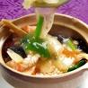 中国料理 安記 土橋店のおすすめポイント1