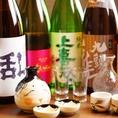旬の食材を使用した本格和食によく合う47都道府県のお酒をご用意!お好みの地酒とお料理を一緒にお楽しみください。