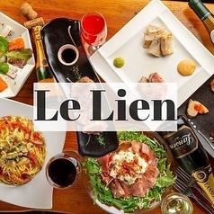 ルリアン Le Lien 仙台の写真