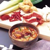 とうげん 太田店のおすすめ料理3