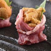 和創作 空 Kuu くう 西新宿のおすすめ料理2