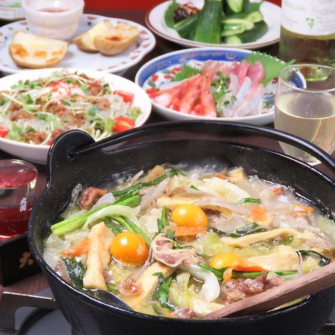 鴨肉を贅沢に使用した時津浪オリジナル特製ちゃんこ鍋を是非ご賞味ください♪