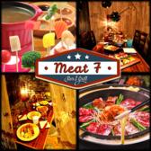 ミート7 Meat Seven 新宿東口店 呉市のグルメ