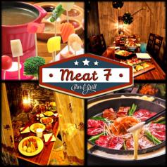 ミート7 Meat Seven 新宿東口店