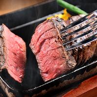 人気のある「ランプステーキ」ロゼ色に焼くのがポイント