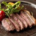 料理メニュー写真神奈川県産 足柄牛のタリアータ