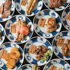 個室居酒屋 直球 京都三条河原町店のコース写真