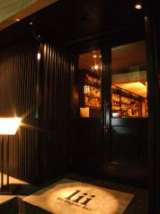 lii Bar Gojyuni Banの写真