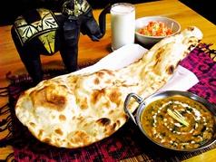 本格インド料理 カマル 市原店