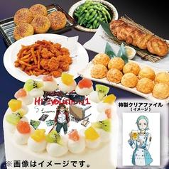 千年の宴 飯田橋東口駅前店のおすすめ料理1